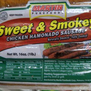 Martin Sweet & Smoky Chicken Hamonado Sausage 16 Oz (4 Pack)
